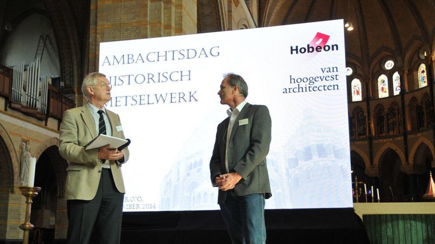 Groot LED Scherm in de BAVO Kathedraal te Haarlem